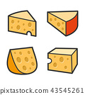 Cheese Icon Set on White Background. Vector 43545261