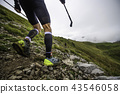 Extreme mountain race competition skymarathon 43546058