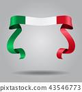 Italian flag wavy ribbon background. Vector illustration. 43546773