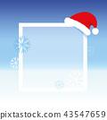 크리스마스, 성탄절, 눈송이 43547659
