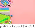 Colorful school supplies on pastel pink. Top view. 43548216