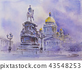 Watercolor painting Saint Isaac's Cathedral or Isaakievskiy Sobor in Saint Petersburg Russia - 43548253
