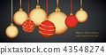 merry christmas golden and red bauble black card 43548274
