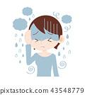 Woman whose head hurts with rain 43548779