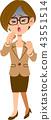 穿著西裝咳嗽冷眼鏡的職業女性的疾病的症狀 43551514