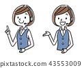 图库插图:呼叫中心女性女 43553009