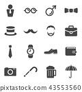 Men props item icons. Movember participants grow 43553560