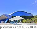 규슈 국립 박물관 후쿠오카 현 다자이후시 43553836