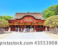 Dazaifu Tenmangu Shrine (Main Hall) Dazaifu City, Fukuoka Prefecture 43553908
