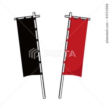 橫幅,條幅,彩旗插圖 43553968