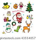 Christmas 43554057