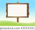 廣告牌 告示牌 簽字 43554391