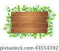 Brown colored signboard Many leaves (PNG, clipping material) 43554392