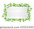 White wood signboard Lots of leaves (PNG, clipping material) 43554393