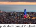 Scenic aerial view of Barcelona city skyscraper 43554644