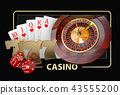 Casino Games of Fortune Conceptual Banner 3d Illustration of Casino Games Elements 43555200
