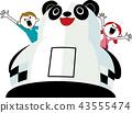 Panda's play equipment and children 43555474