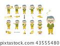 Orchestra Men Set 43555480