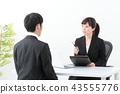 Business scene 43555776