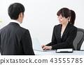 Business scene 43555785