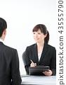 Business scene 43555790