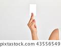 손가락 누끼사진, 가위바위보,욕하다,일등,이등,삼등, 43556549