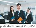 商業 商務 商務團隊 43557051