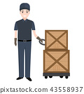 Man with hand pallet jack lift and crate icon 43558937
