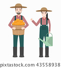 Farmer man and woman agriculture illustration 43558938