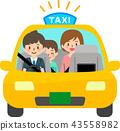 出租車 計程車 的士 43558982