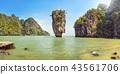 Khao Phing Kan (James Bond island) on a sunny day 43561706
