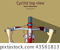 cyclist, bike, bicycle 43561813