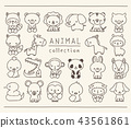 動物 一組 手寫風格 43561861
