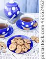 cookies, cookie, homemade 43562462