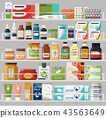 Showcase with shelves at drugstore with pills, tea 43563649