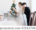 크리스마스, 성탄절, 여성 43563796