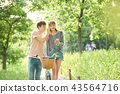 自行車,情侶,情人,公園,智能手機 43564716