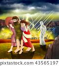 聖經 城市 城鎮 43565197