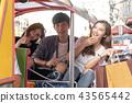 방콕, 도시, 시내 43565442