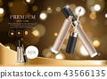 Hydrating facial concealer for annual sale. 43566135