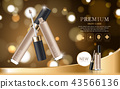 Hydrating facial concealer for annual sale. 43566136