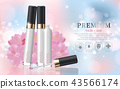 Hydrating facial concealer for annual sale. 43566174