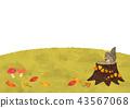 松鼠和秋天的原野 43567068