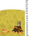 松鼠和秋天的原野 43567078