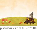 松鼠和秋天的原野 43567106