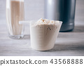 plastic, powder, protein 43568888