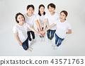 친구,동료,여자,한국인 43571763