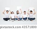 친구,동료,여자,한국인 43571800