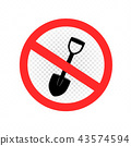 digging is forbidden sign icon 43574594