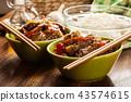 Chinese sticky pork sirloin roasted 43574615